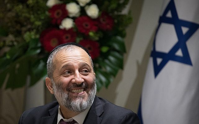Interior Minister Aryeh Deri attends a swearing in ceremony for the Rabbinate Council at the President's Residence in Jerusalem, on October 24, 2018. (Yonatan Sindel/Flash90)