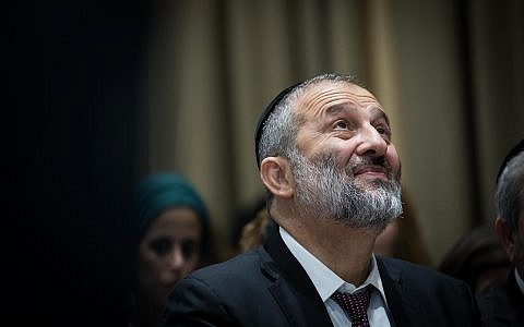 Interior Minister Aryeh Deri attends a ceremony at the President's Residence, in Jerusalem, on October 24, 2018. (Yonatan Sindel/ Flash90)