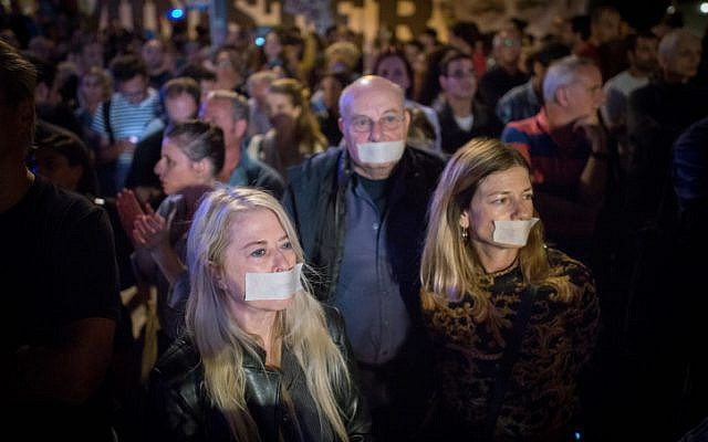 Hundreds attend a protest against the 'Cultural Loyalty Bill,' proposed by Culture Minister Miri Regev, outside the Cinematheque in Tel Aviv, on  October 27, 2018. (Miriam Alster/Flash90)