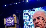 Head of the left-wing Meretz party Tamar Zandberg attends a rally marking 23 years since the assassination of prime minister Yitzhak Rabin, at Tel Aviv's Rabin Square on November 3, 2018. (Miriam Alster/Flash90)