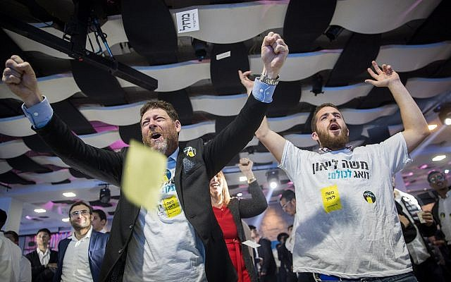 Supporters of Moshe Lion celebrate his victory in the Jerusalem mayoral elections on November 14, 2018. (Yonatan Sindel/Flash90)