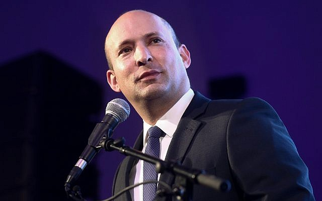 Education Minister Naftali Bennett speaks at an education conference in Ramat Gan on November 15, 2018. (Miriam Alster/Flash90)