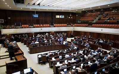 Illustrative: A general view of the assembly hall in the Knesset during a session on November 21, 2018. (Yonatan Sindel/Flash90)
