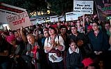 Hundreds attend a rally protesting violence against women, in Tel Aviv on November 25, 2018. (Miriam Alster/Flash90)