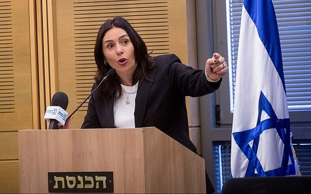 """Culture Minister Miri Regev holds a press conference on the """"Culture Loyalty Bill"""" at the Knesset, November 26, 2018. (Miriam Alster/ Flash90)"""