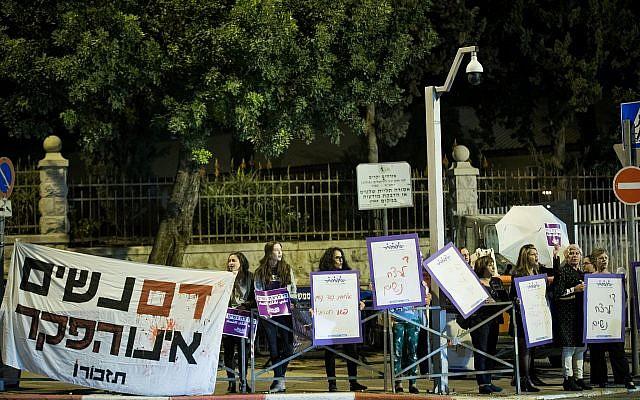 Israelis protesting violence against women outside the Prime Minister's Residence in Jerusalem on November 27, 2018. (Yonatan Sindel/Flash90)