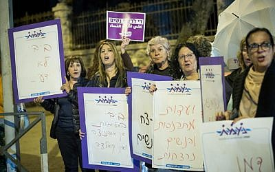 Israeli women protesting violence against women outside the Prime Minister's Residence, in Jerusalem, on November 27, 2018. (Yonatan Sindel/Flash90)
