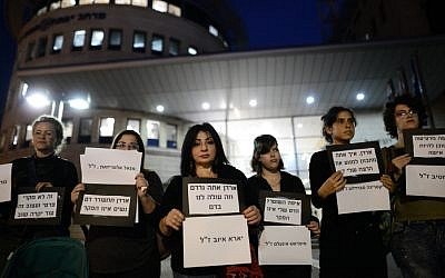 Women attend a rally protesting violence against women, following the murders of two young women, outside police headquarters in south Tel Aviv on November 28, 2018. (Tomer Neuberg/Flash90)
