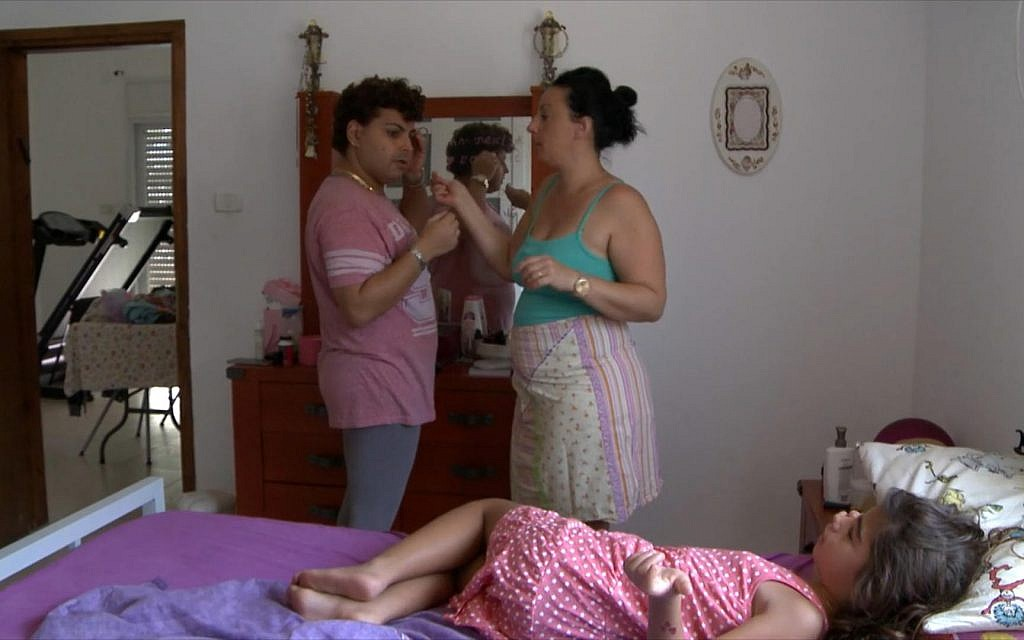 A still from the documentary film, 'Family in Transition.' (Courtesy)