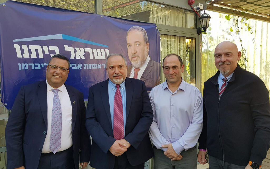 Avigdor Liberman (2nd-R) attends an event on November 11, 2018, announcing the kickoff his Yisrael Beytenu's campaign for Knesset elections. (Courtesy)