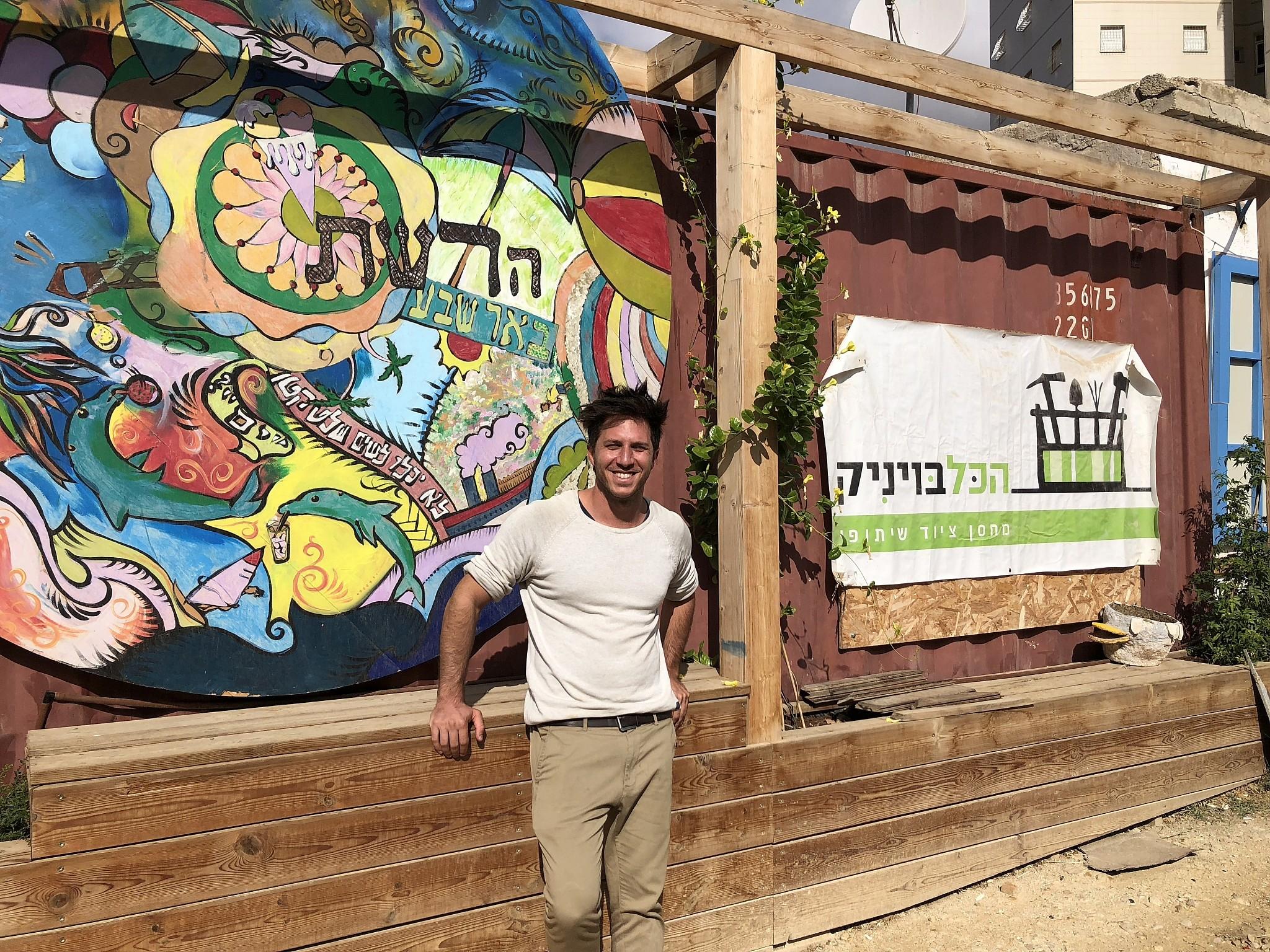 Model Hooker in Beersheba