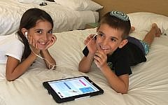 Children listening to books published by the Israel Audiobook Project (Courtesy)