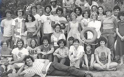 Kutz staff, 1977 (Courtesy of Kutz Camp)