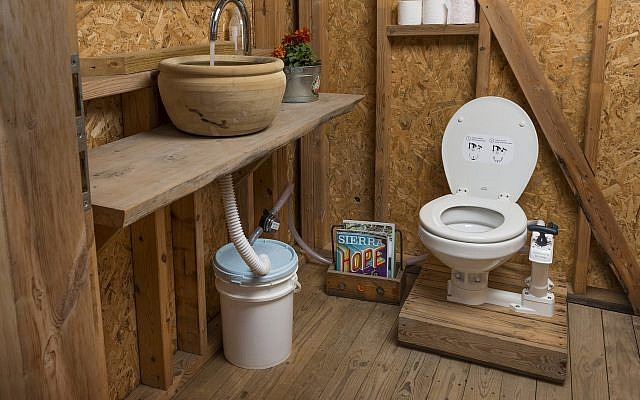 An off-brid bio-toilet produced by Israeli startup HomeBiogas set-up (PR Photos)