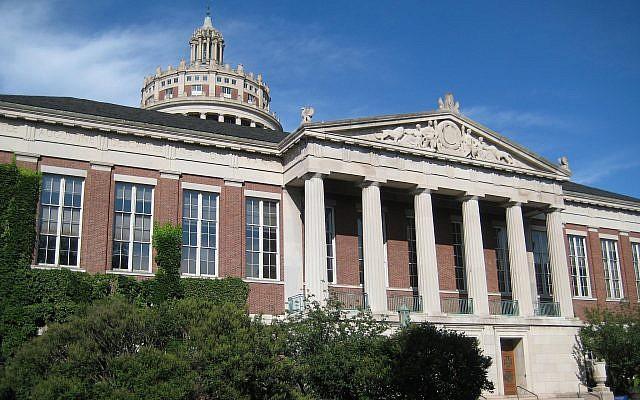 University of Rochester (Public domain, Douglas.flowe, Wikipedia)