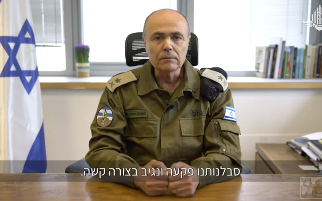 In an Arabic-language video, Maj. Gen. Kamil Abu Rukun warns Palestinians not to approach the Gaza security fence, says Israel's 'patience has run out,' ahead of expected border riots, on November 15, 2018. (Screen capture)