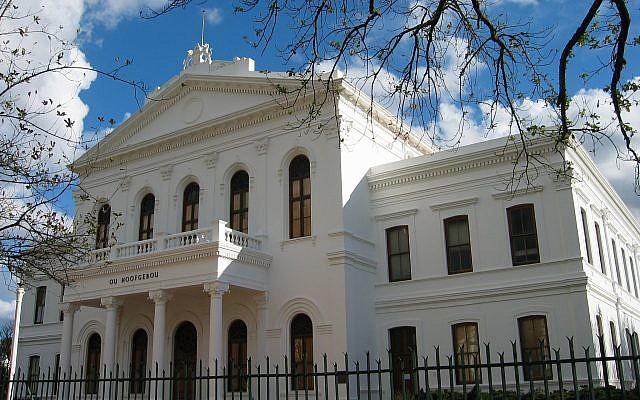 Stellenbosch University (CC BY 3.0, Dfmalan, Wikipedia)
