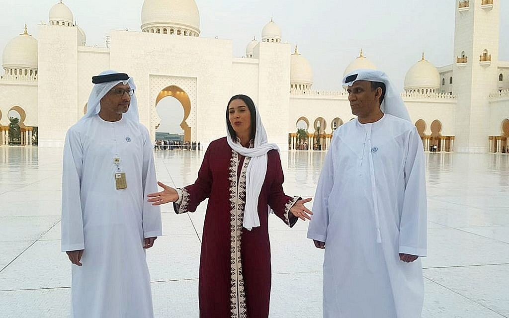Miri Regev, center, visiting the Sheikh Zayed Grand Mosque in Abu Dhabi with UAE officials on October 29, 2018. (Courtesy Chen Kedem Maktoubi)