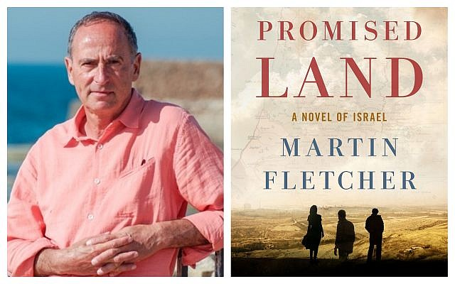 Martin Fletcher, former NBC correspondent in Israel and author of 'Promised Land.' (Courtesy)