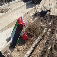 A Palestinian flag found in the northern agriculture cooperative community Moshav Mle'a, on November 20, 2018. (Israel Police)