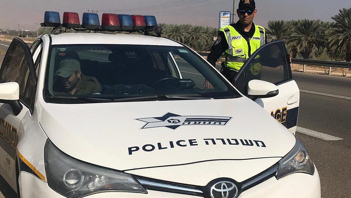 Cops pop kim for speeding away from paparazzi
