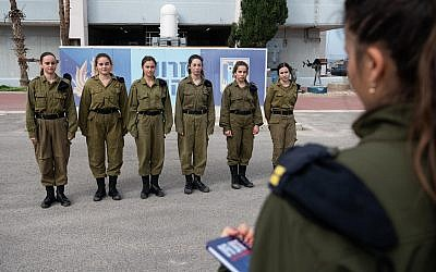 Six female recruits for an Israeli Navy pilot program to see if women can serve on warships, at the navy's Haifa Base in November 2018. (Israel Defense Forces)