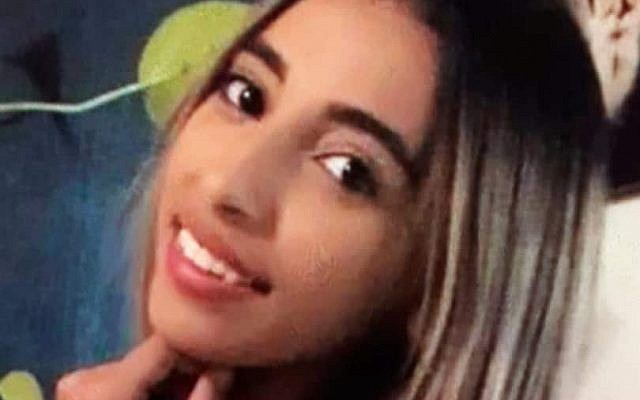 Murdered teenager Yara Ayoub. (Israel Police)