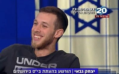 Screen capture from video of a Channel 20 interview with Yitzhak Gabai, a right-wing Jewish extremist, as he explained how he torched a Jewish-Arab school in Jerusalem. The show was broadcast on November 11, 2018. (Channel 20)