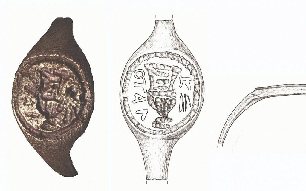 Ring des Pontius Pilatus gefunden