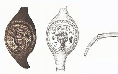 Views and cross-section of finger ring that may have belonged to Pontius Pilate (drawing: J. Rodman; photo: C. Amit, IAA Photographic Department, via Hebrew University)