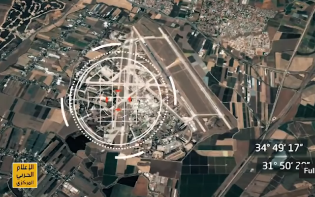 A screenshot from a warning video issued by Hezbollah apparently showing satellite imagery of an Israeli airbase superimposed with a target and its map coordinates (Screenshot/Youtube)