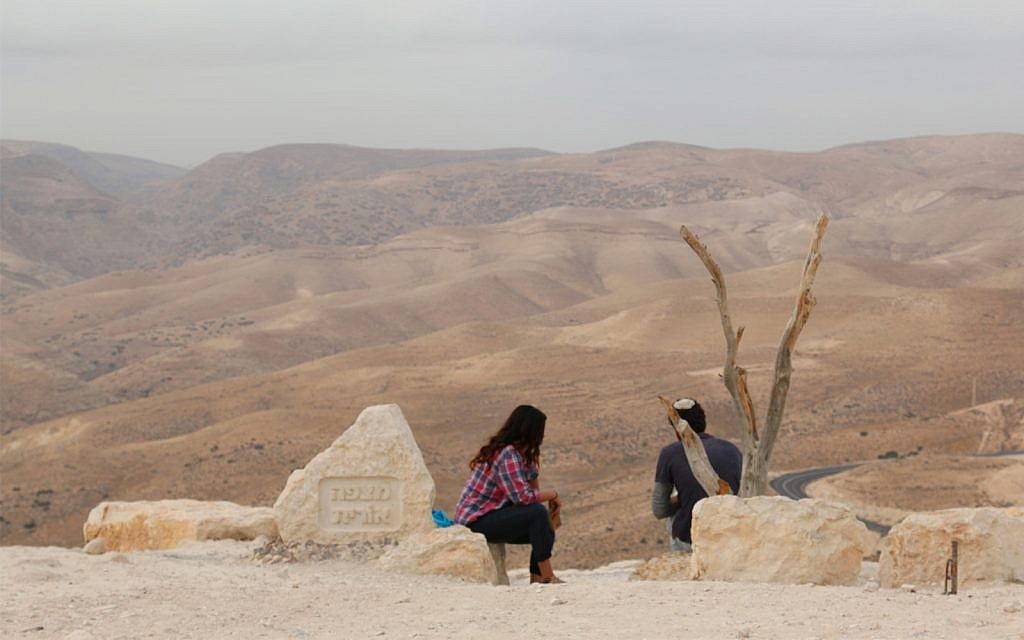 The Orit overlook, next to the Alon settlement outside Jerusalem. (Shmuel Bar-Am)