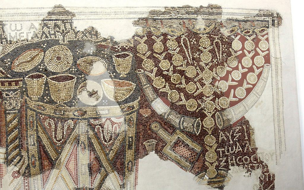 A mosaic from a 3rd century Samaritan synagogue on display at the Museum of the Good Samaritan. (Shmuel Bar-Am)