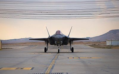 One of two new F-35 fighter jets land in Israel from the United States on November 25, 2018. (Israel Defense Forces)