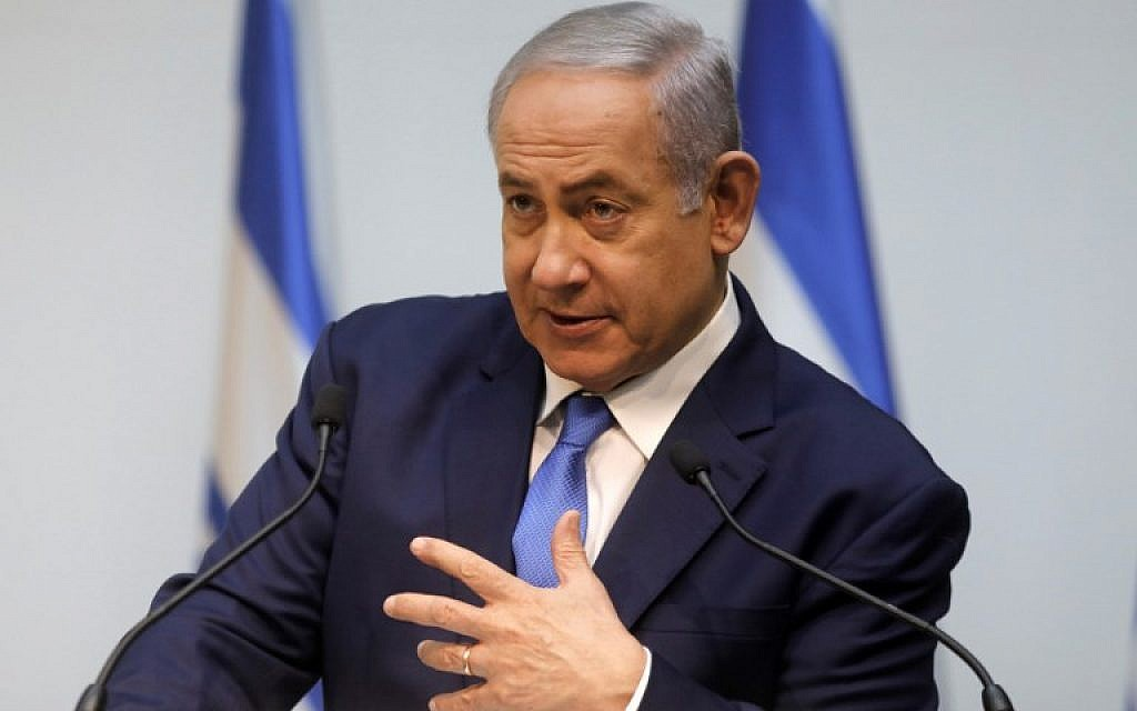 Prime Minister Benjamin Netanyahu delivers a statement at the Knesset in Jerusalem, ahead of UN the Security Council discussion on Hezbollah's tunnels into Israel, on December 19, 2018.  (Menahem KAHANA / AFP)