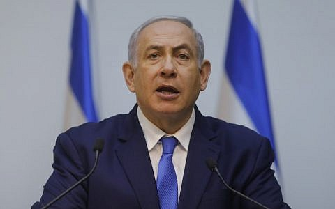 Prime Minister Benjamin Netanyahu delivers a statement at the Knesset in Jerusalem, ahead of the UN Security Council discussion on Hezbollah's tunnels into Israel, on December 19, 2018.  (Menahem KAHANA / AFP)