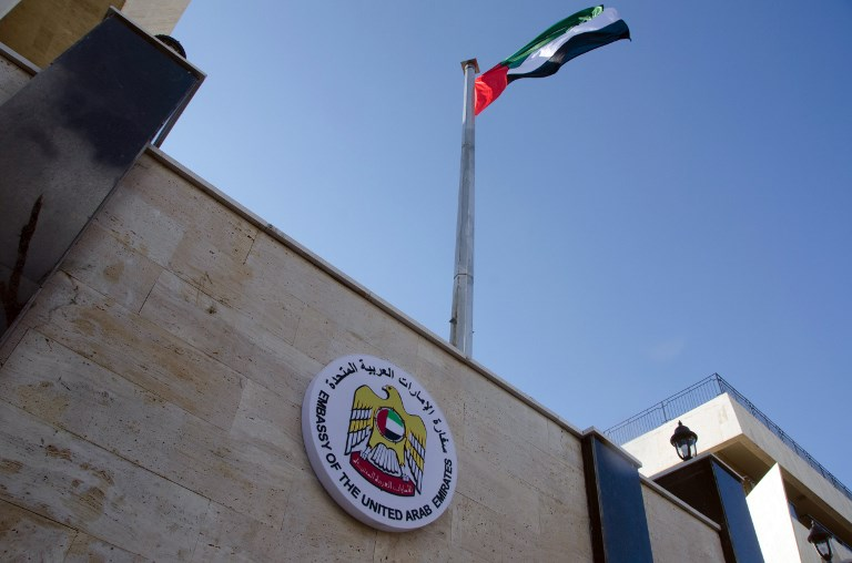 UAE to reopen embassy in Syria on Thursday: Damascus