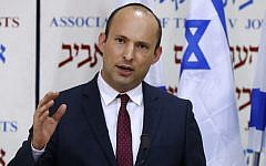 Education Minister Nafatli Bennett and Justice Minister Ayelet Shaked (not pictured) announce the establishment of HaYamin HeHadash party at a press conference in Tel Aviv on December 29, 2018. (Jack Guez/AFP)