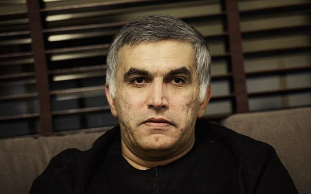 In this file photo taken on November 2, 2014 Bahraini human rights activist Nabeel Rajab sits at his home in the village of Bani Jamrah, West of Manama. (MOHAMMED AL-SHAIKH / AFP)