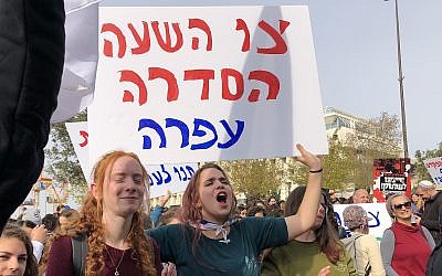 Protesters outside of the Prime Minister's Office in Jerusalem scream 'death to the terrorists' and hold up signs calling for the legalization of settlements, December 16, 2018. (Sam Sokol/JTA)