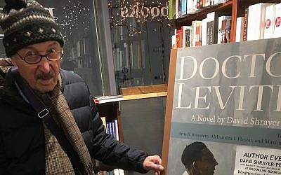 David Shrayer-Petrov outside of the Brookline Booksmith store in November, where he and the translators of 'Doctor Levitin' spoke to a crowd. (Courtesy of Maxim Shrayer/via JTA)