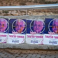 "Posters showing Palestinian President Mahmud Abbas with a text reading ""Eliminate the sponsers of murder"" on the side of the road near the West Bank settlement of Geva Binyamin, December 11, 2018. (Luke Tress/Times of Israel)"