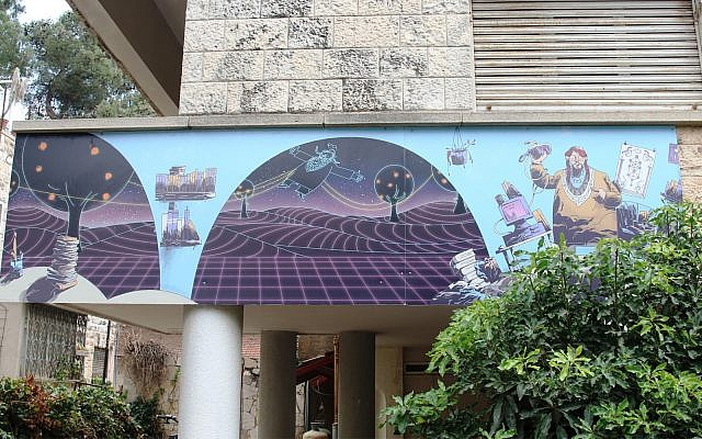 """Part of the """"Street Talk"""" exhibition in Jerusalem. The exhibition is meant to revitalize Gaza Street, the main byway in the neighborhood of Rehavia (Shmuel Bar-Am)"""