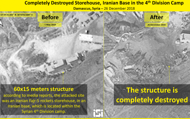 Satellite photos released by Israeli firm ImageSat International on December 27, 2018, show damaged facilities in Syria purportedly used by Iran that were targeted in an airstrike attributed to Israel. (ImageSat International)