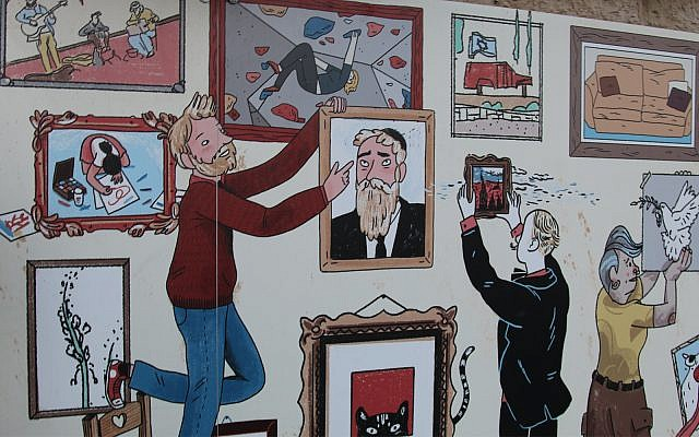 "Part of the ""Street Talk"" exhibition on Gaza street in Jerusalem. (Shmuel Bar-Am)"