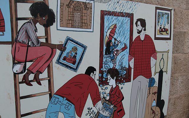 "Part of the ""Street Talk"" exhibition on Gaza street. (Shmuel Bar-Am)"