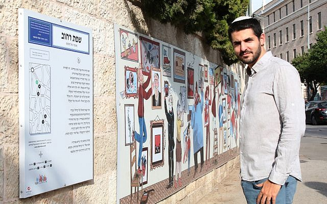 """Poet and playwright Roie Ravitzky, creator of the """"Street Art"""" series. (Shmuel Bar-Am)"""