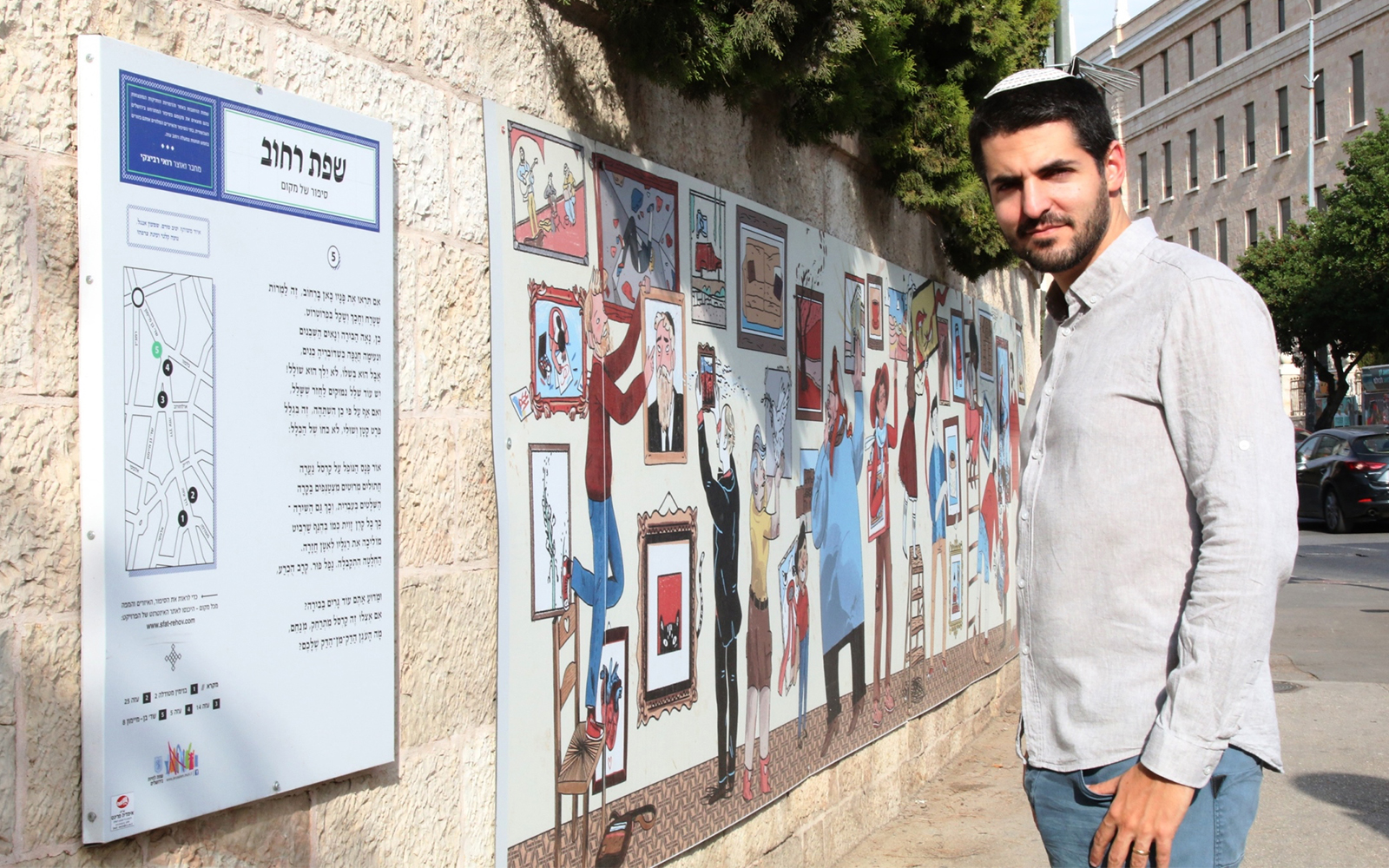 "Poet and playwright Roie Ravitzky, creator of the ""Street Art"" series. (Shmuel Bar-Am)"