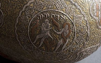 A 19th Century bronze 'kashkul' or alms bowl from Persia or Egypt, on display at the exhibit 'The Majlis -- Cultures in Dialogue' (The Majlis -- Cultures in Dialogue Facebook page)