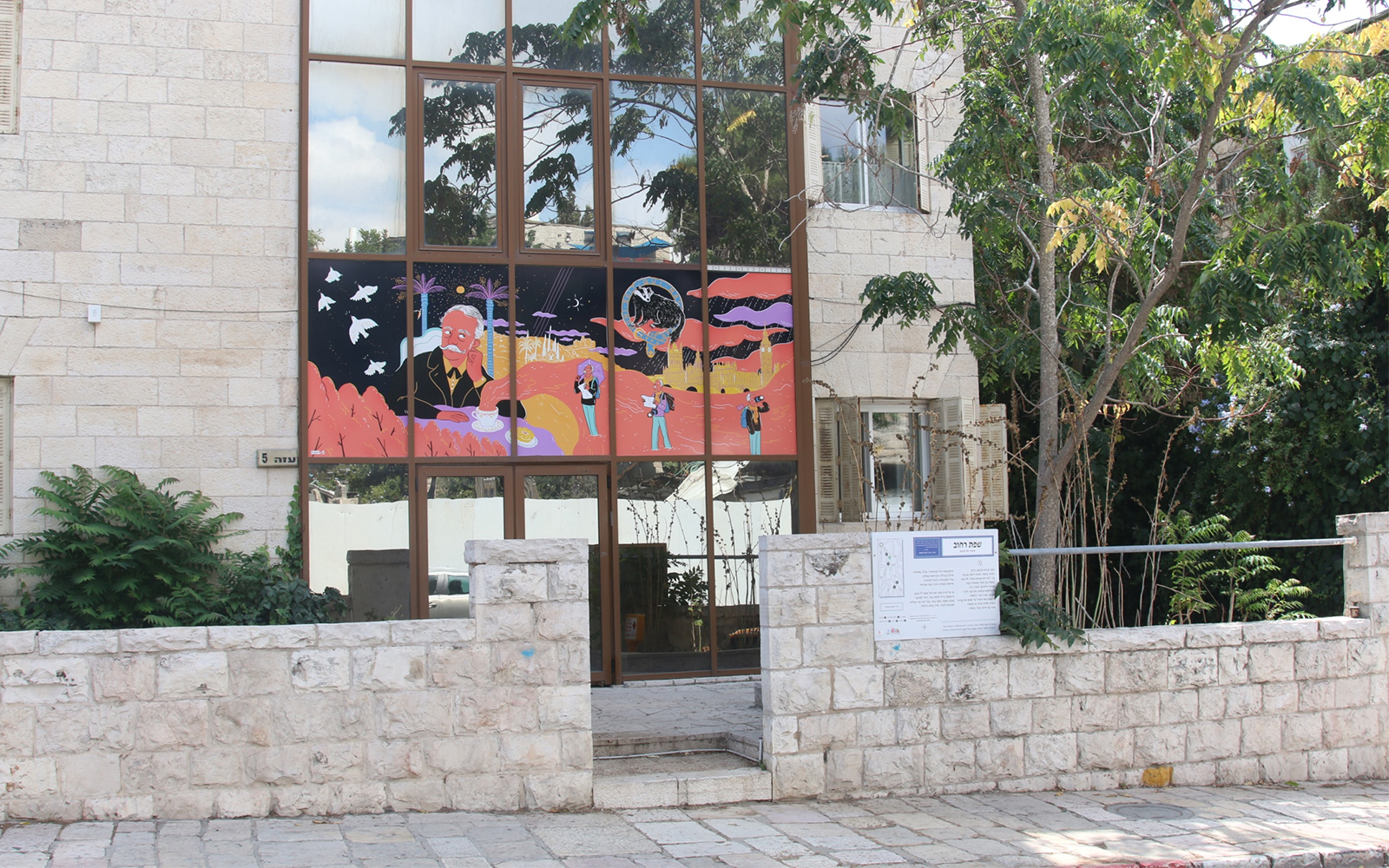 An illustration depicting Lord Balfour on Gaza street in Jerusalem. (Shmuel Bar-Am)